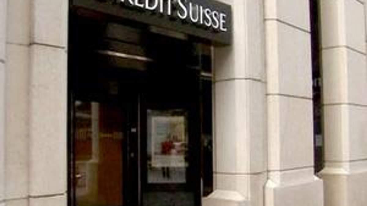 Заможні американці забирають свої гроші зі швейцарських банків