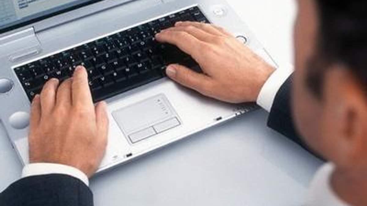 Підприємства змусять реєструвати бази даних