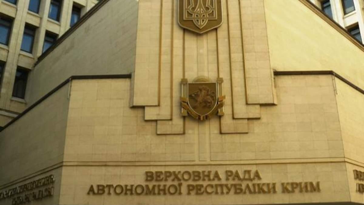 У Криму створять інвестиційні майданчики