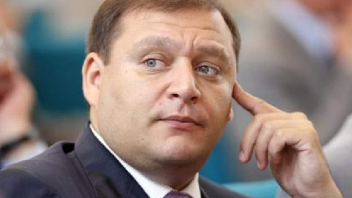 """""""Shell"""" інвестує в Харківщину 1 млрд дол."""