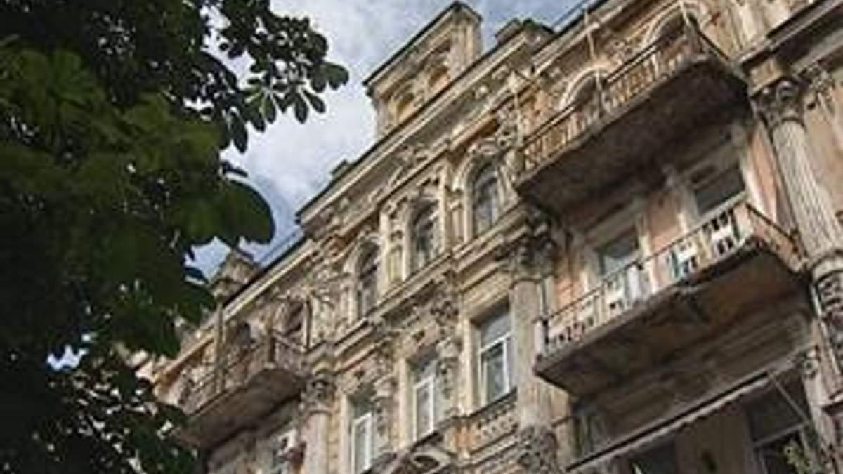 Інвестиції у нерухомість столиці зросли на 3%