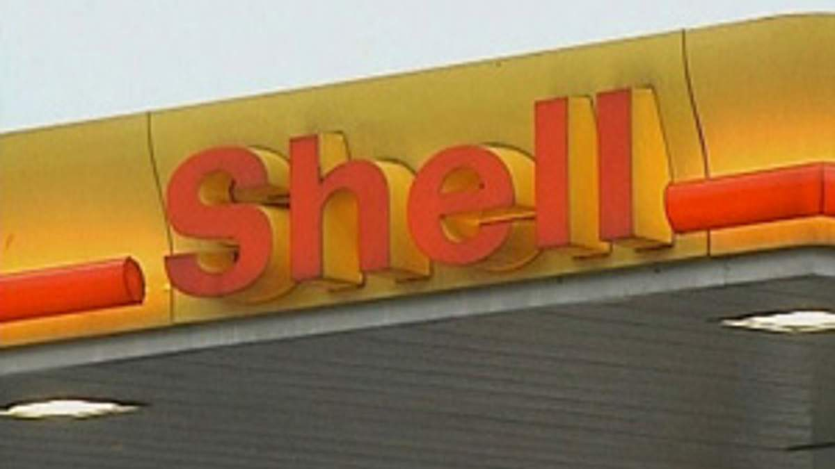 Shell не вийде з переробного бізнесу