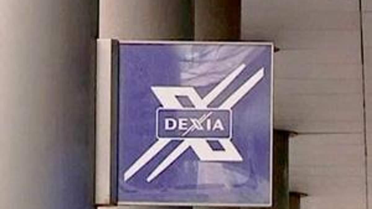 Франция, Бельгия и Люксембург спасут банк Dexia