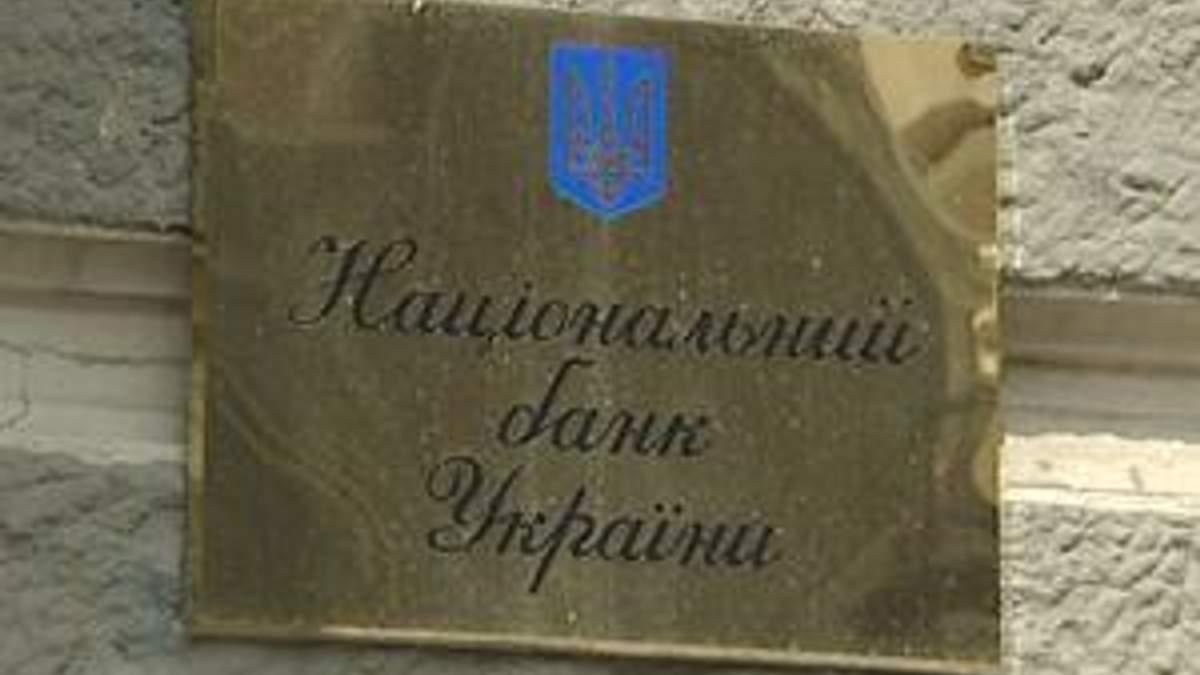 В Україні приріст ВВП за 9 місяці перевищив 5%