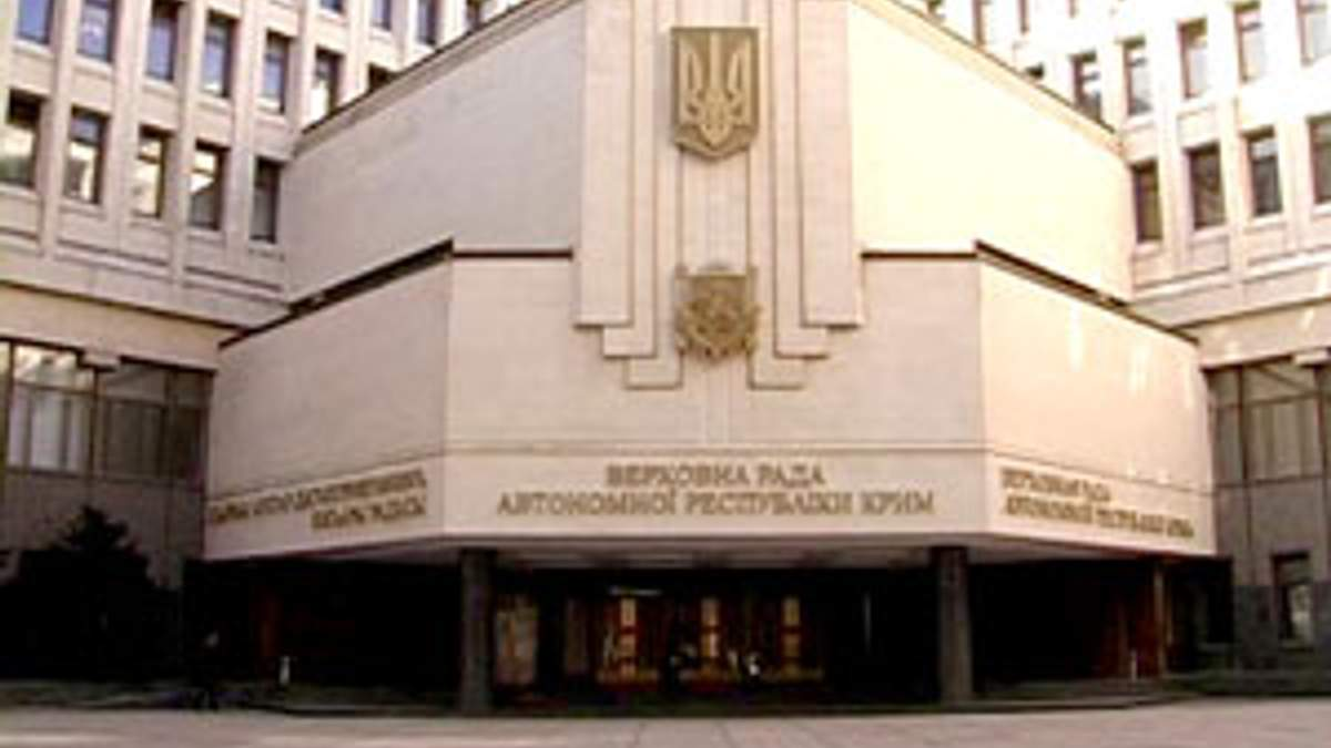 Крим вже сьогодні може отримати у прем'єри Могильова
