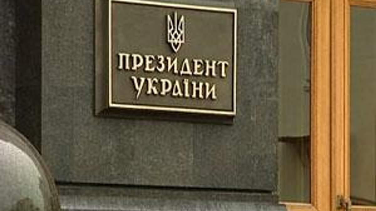 Янукович не оценил перспективы биогаза
