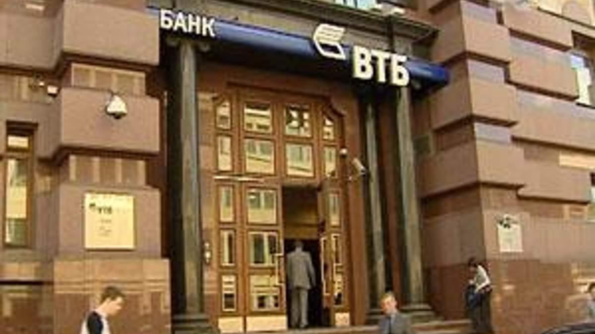 ВТБ став найбільшим позичальником на ринку МБК