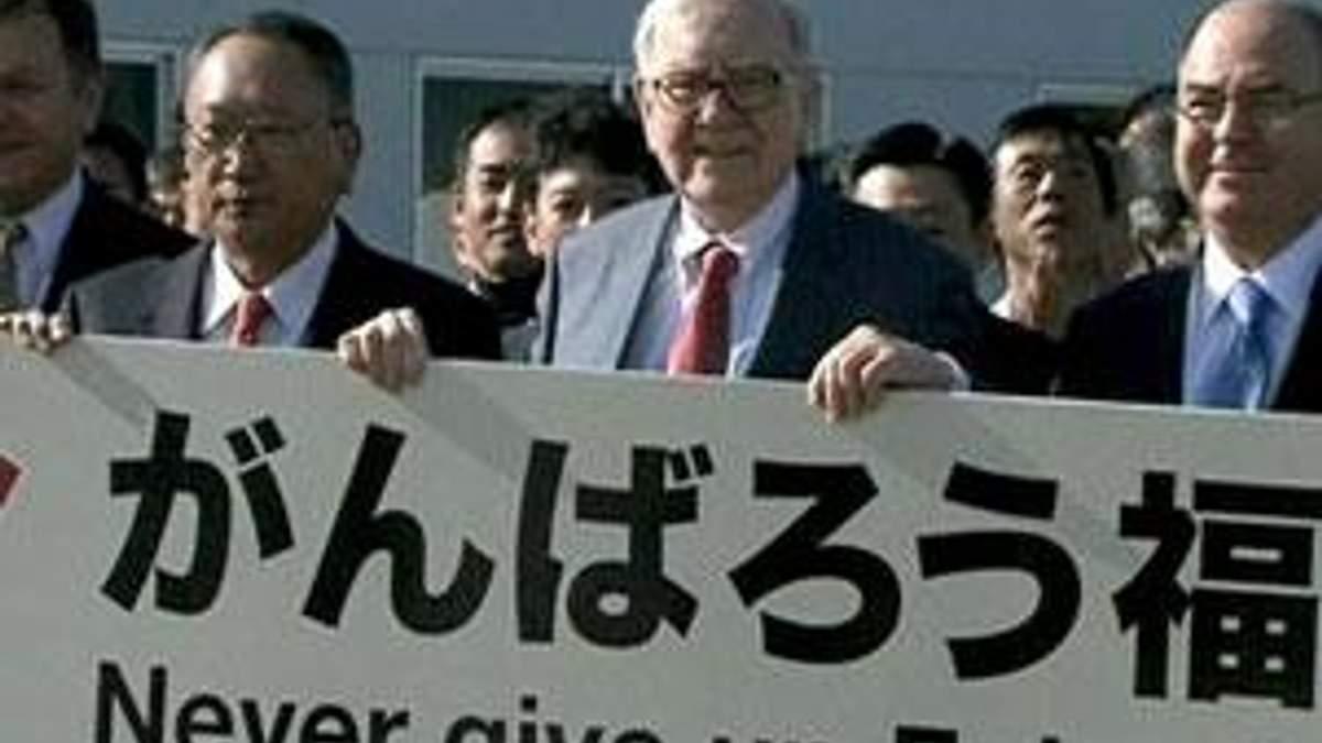Баффетт продолжает искать возможности инвестиций в Японию