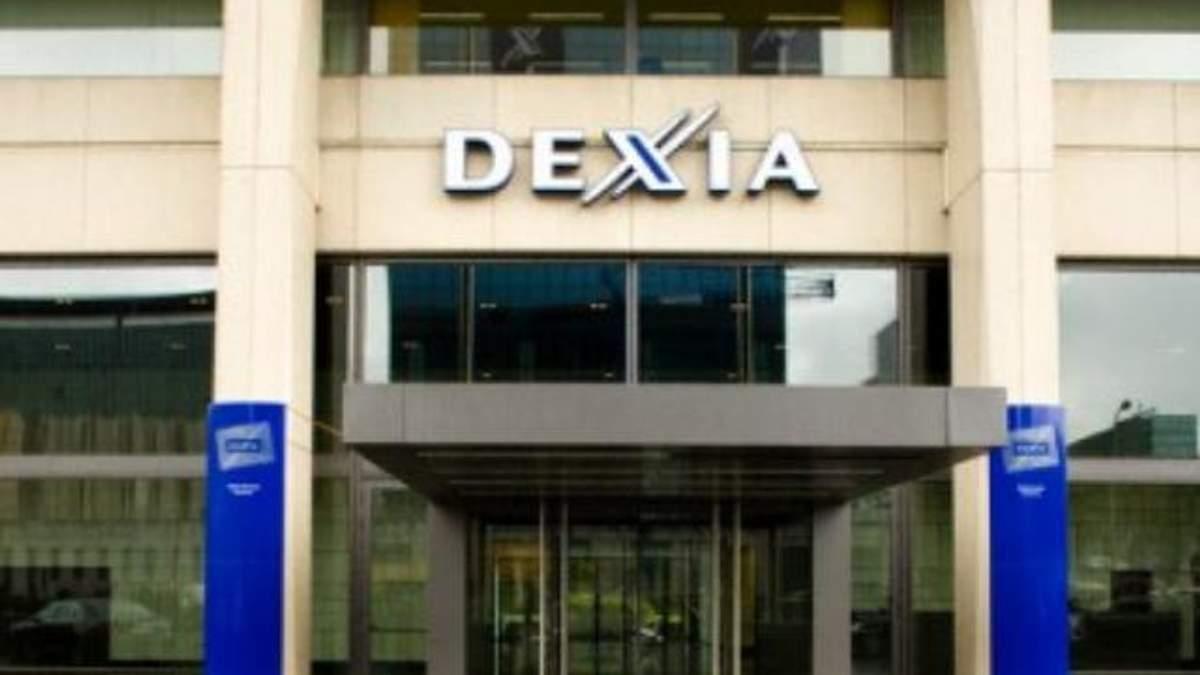 Банк Dexia получил деньги на спасение