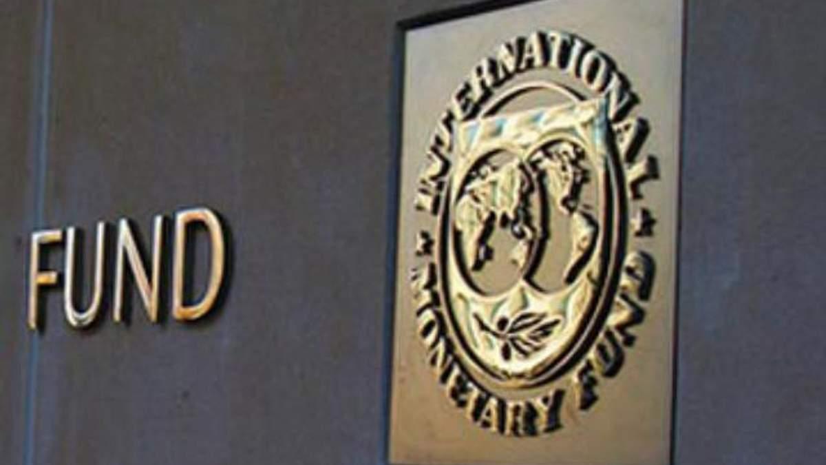 Португалія отримає майже три мільярди євро від МВФ