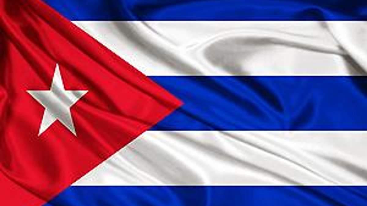 На Кубі реформи — фотографи зможуть працювати самі на себе