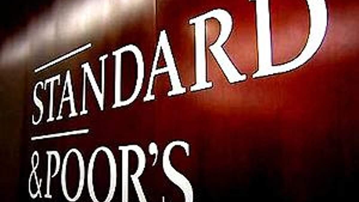 Standard & Poor's понизило рейтинг Франции