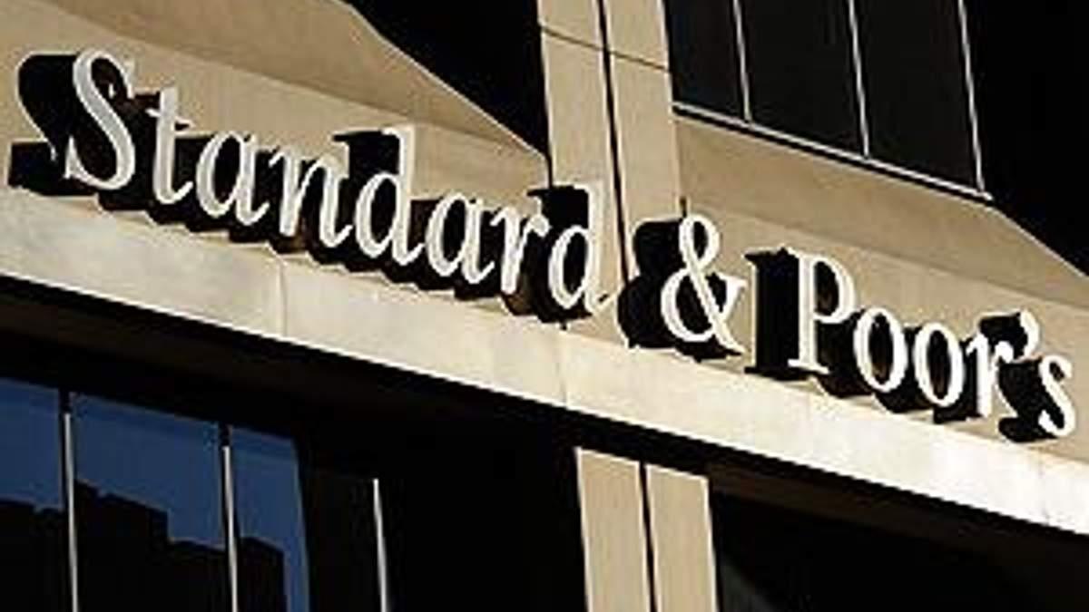 S&P знизило рейтинги понад половини країн зони євро