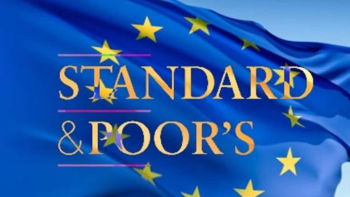 S&Р готує вирок Європейському фонду фінансової стабільності