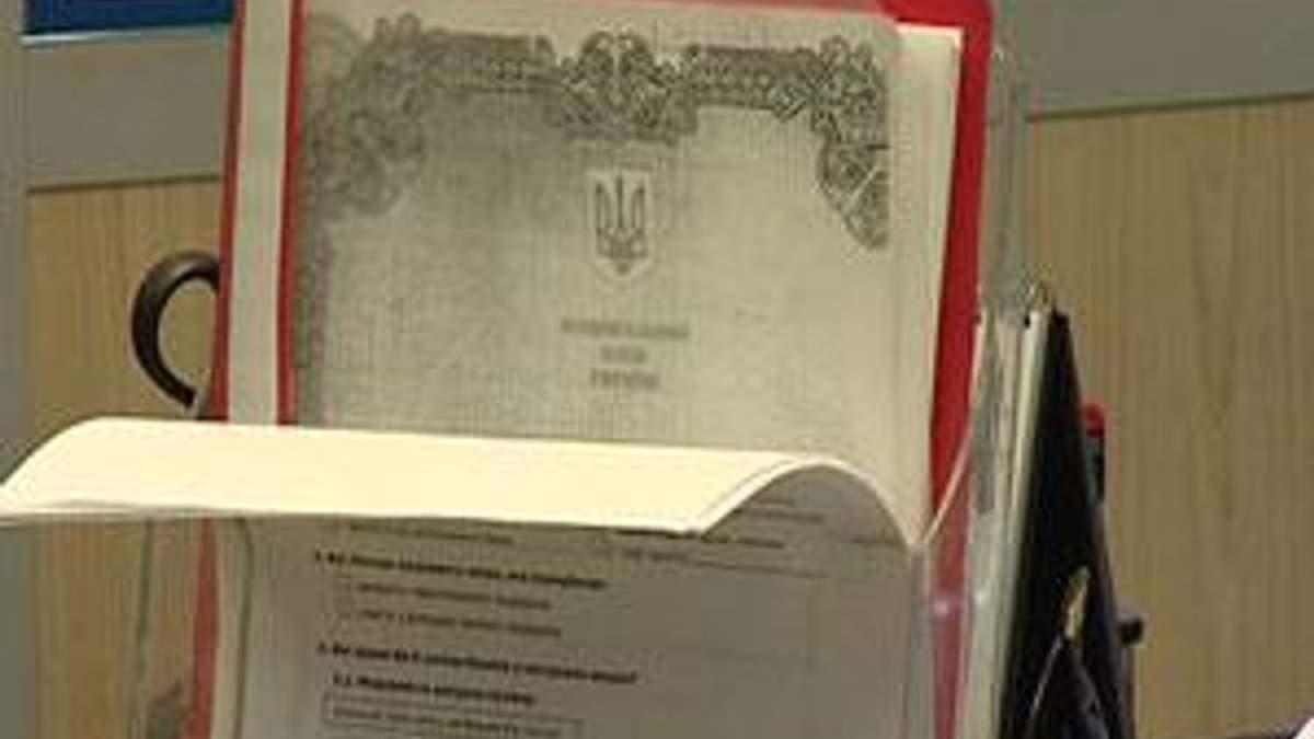В Украине сегодня отсутствует адекватный рынок ипотечного кредитования