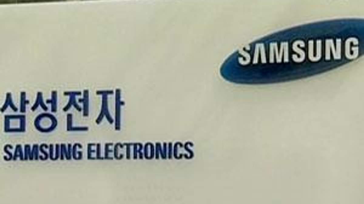 Samsung вкладе в розвиток бізнесу $41,4 млрд