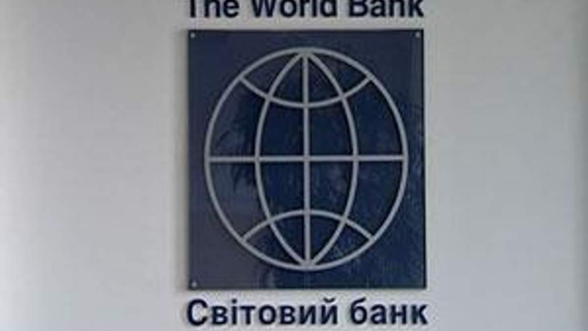 Світовий банк радить всім урізати бюджетні витрати
