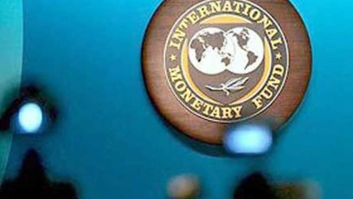 Україна хоче кредит МВФ без підвищення тарифів на газ
