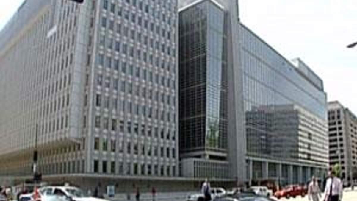 Світовий банк зарезервував $27 млрд для країн, що розвиваються