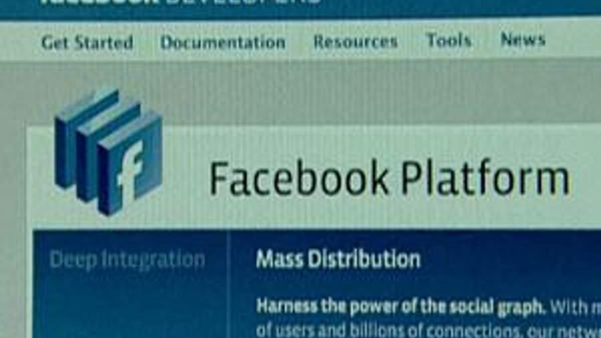 WSJ: Facebook подасть документи на IPO вже у середу