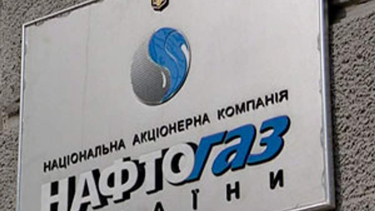 Україна збільшила середньодобове споживання імпортного газу до 115-120 млн. куб. м