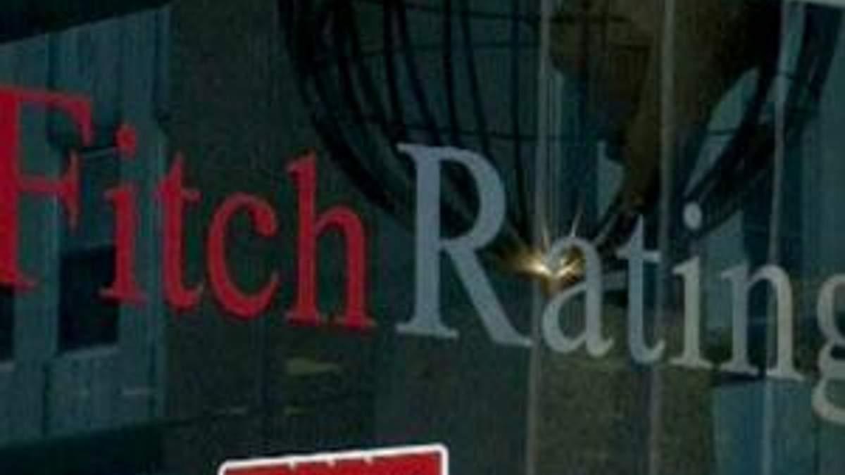Fitch знизило рейтинг Бельгії, Італії, Іспанії, Кіпру і Словенії