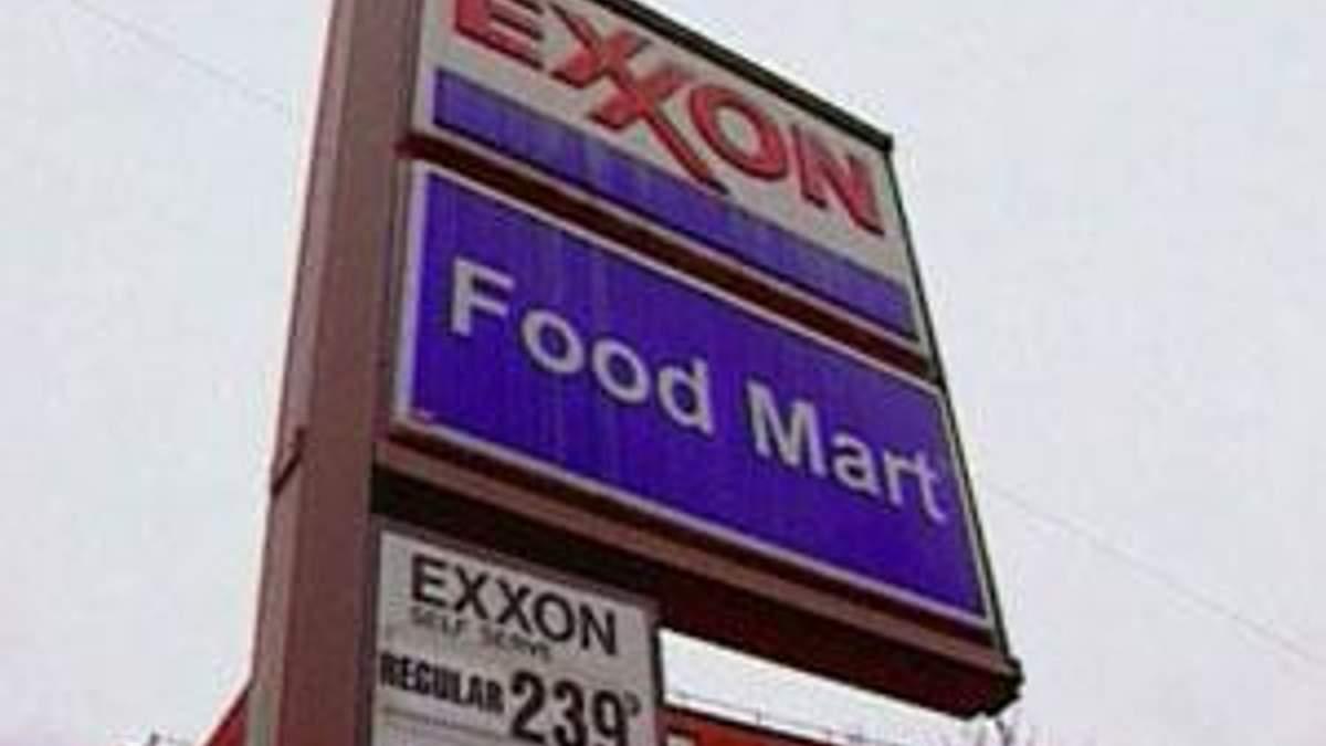 """ExxonMobil позбудеться своєї японської """"дочки"""""""
