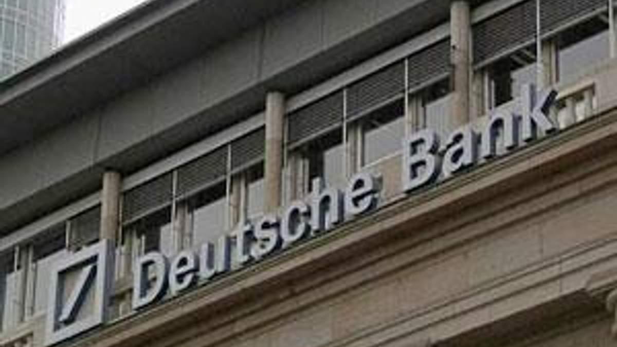Deutsche Bank создает фонд неликвидных финансовых инструментов