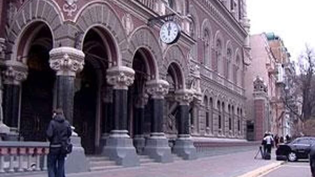 В Украине создадут фонд для стратегических инвестпроектов