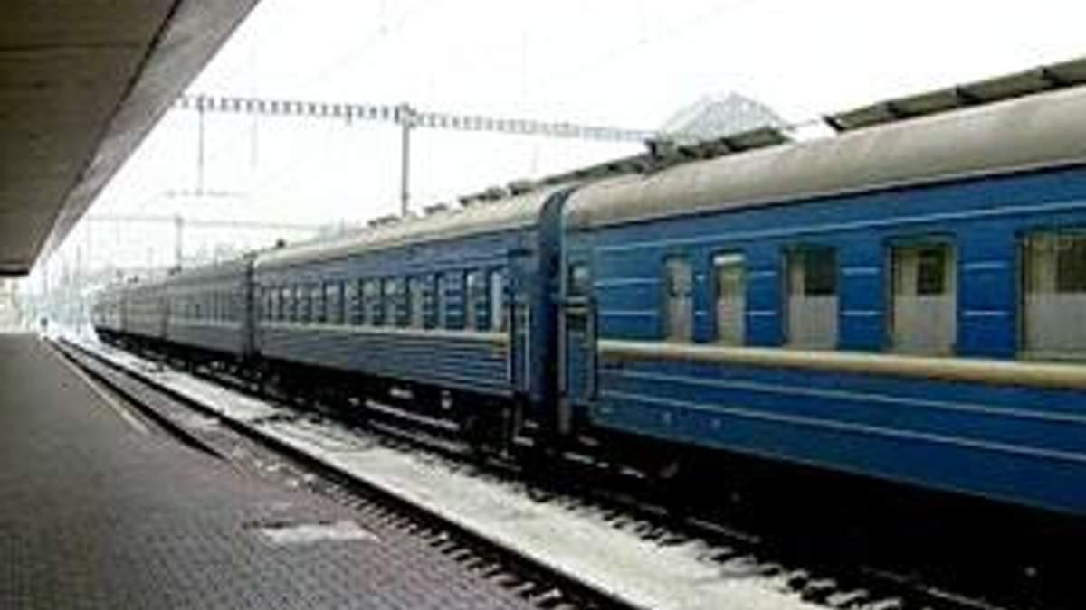 """""""Укрзалізниця"""" має повністю замінити пасажирські потяги"""