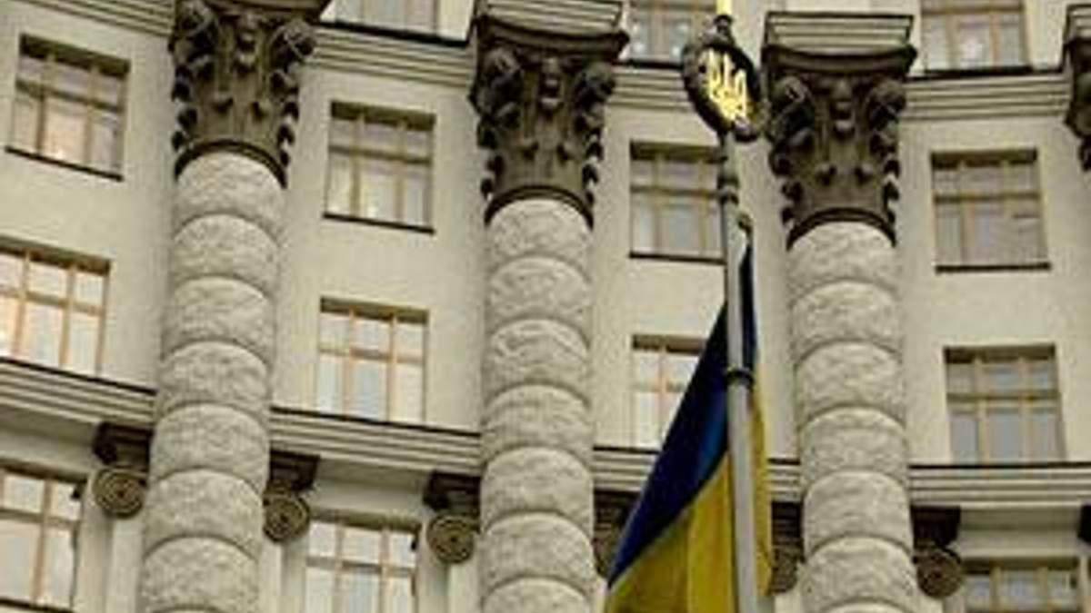 Україна має альтернативу кредитам МВФ, вважають в уряді