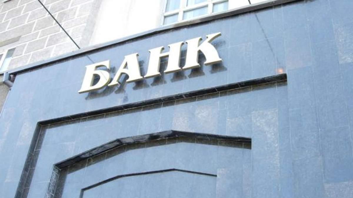 Украинские банки все еще остаются убыточными
