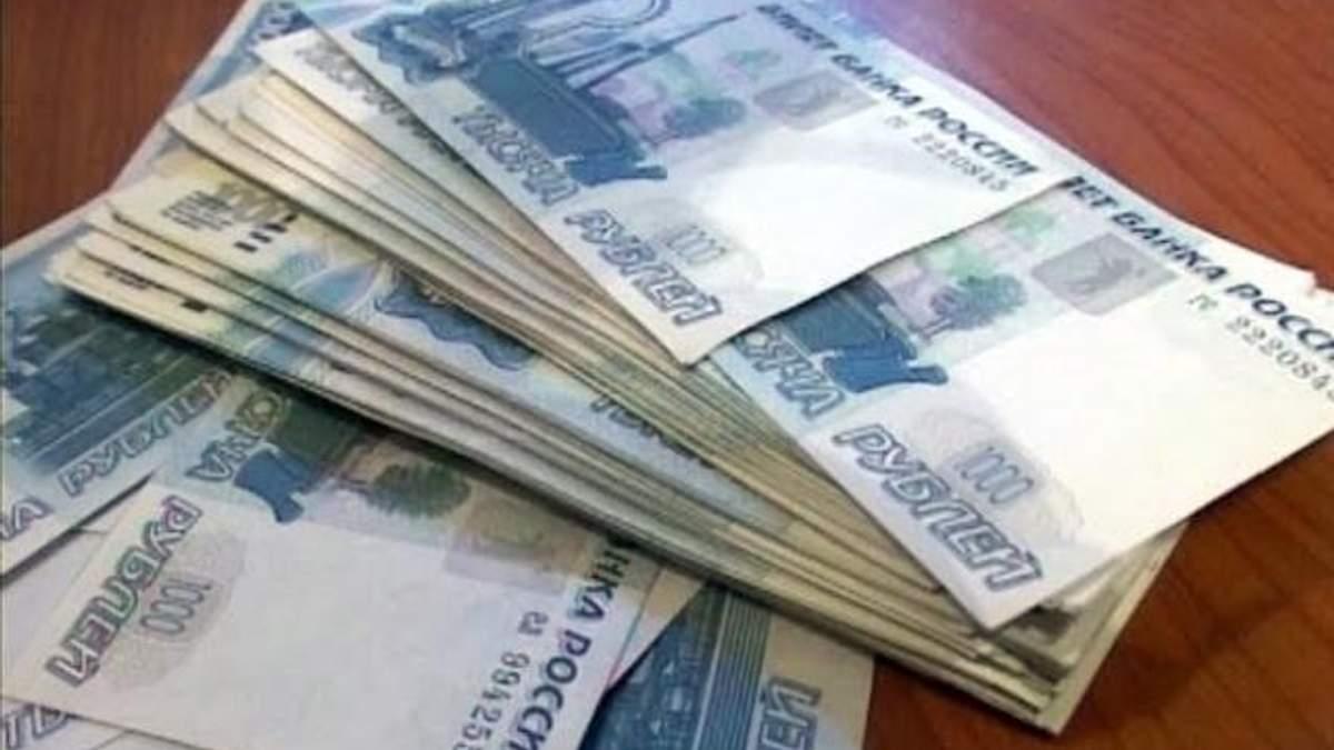 Російська економіка вийшла на докризовий рівень
