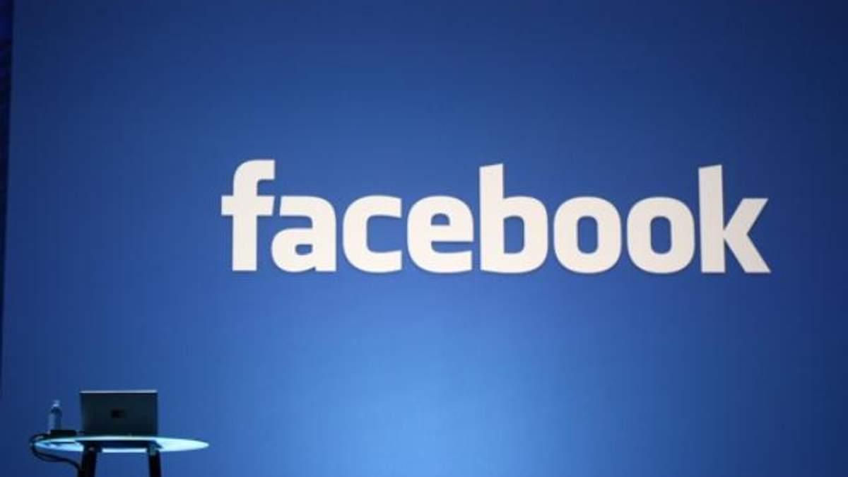 Facebook готов продать часть своих акций на бирже