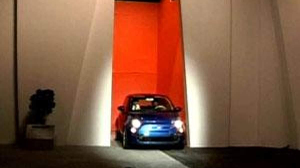 Чистая прибыль Fiat за год выросла в 4 раза