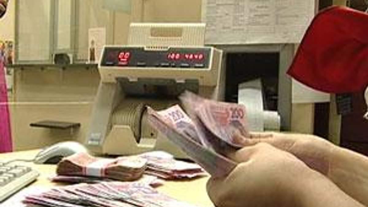 Мінфін: зростання доходів держбюджету до 2014 р. пригальмує