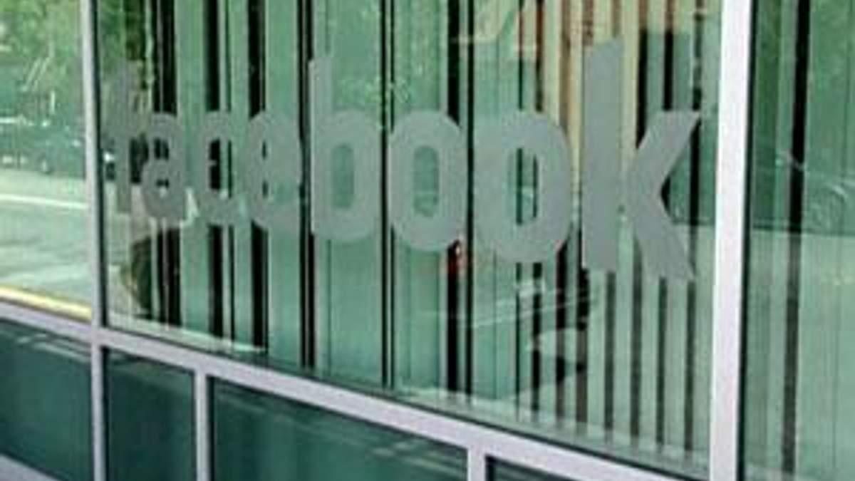 Facebook вийде на IPO навесні