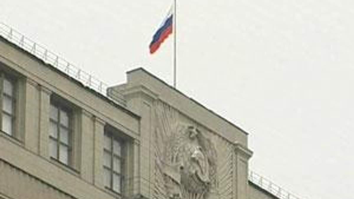 Росія кредитуватиме Україну, якщо МВФ відмовиться
