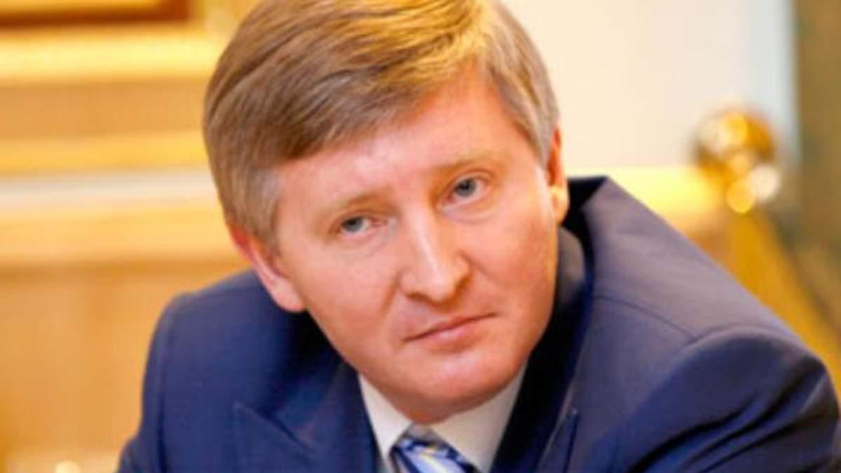 Ахметов зацікавився найбільшим металургійним заводом Сербії