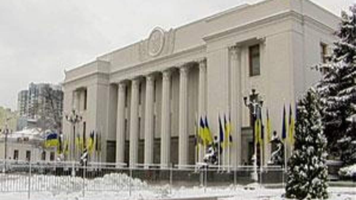 В Украине изменят правила потребительского кредитования