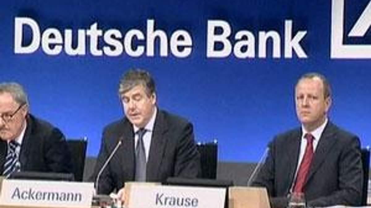 Чистий прибуток Deutsche Bank впав на 70%