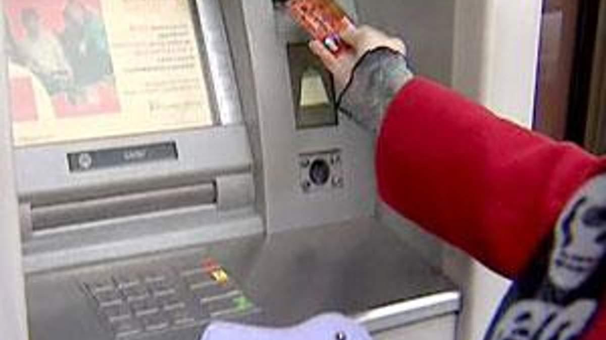Доступ до банкоматів через морози знизився на 10%