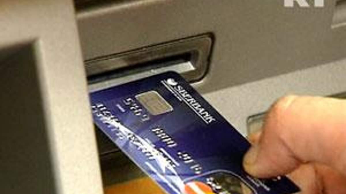 Чистий прибуток MasterCard за 2011 р. зріс на 3,2%, до 1 млрд. 906 млн. доларів