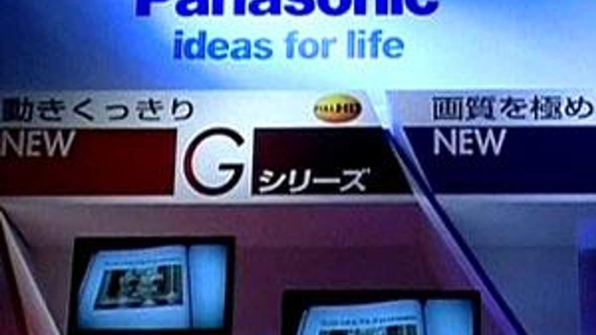 Річні збитки Panasonic можуть стати рекордними за історію компаії