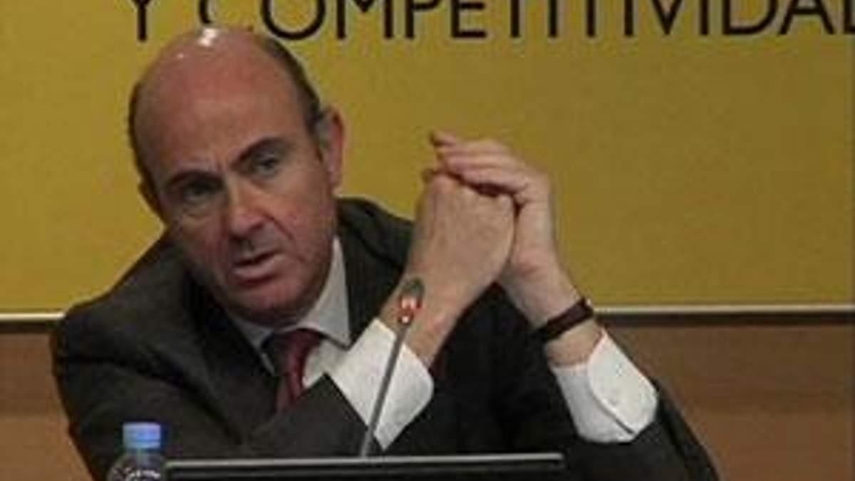 Испания обнародовала план спасения банковской системы
