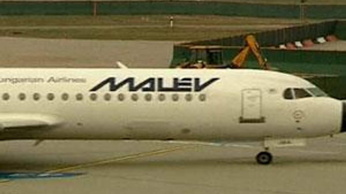 Найбільша угорська авіакомпанія Malev припинила роботу