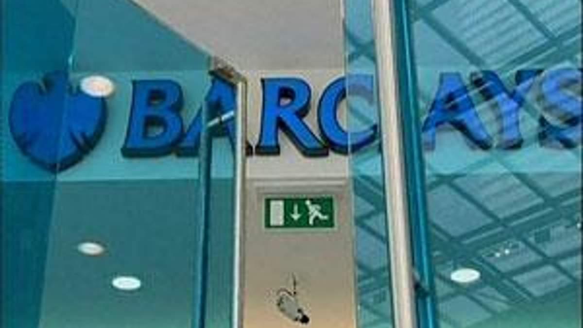 Barclays скоротить зарплату працівникам на 25-30%