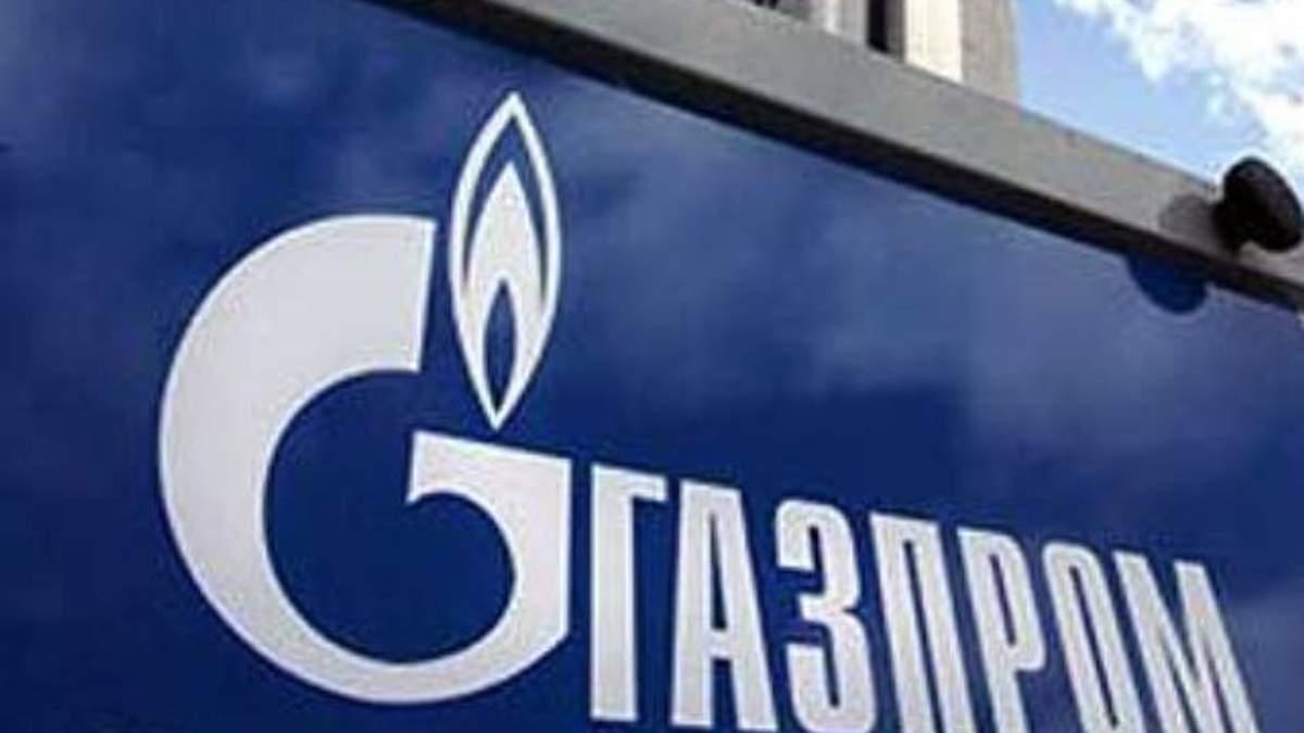 """""""Газпром"""" отказал Европе в дополнительных поставках газа"""