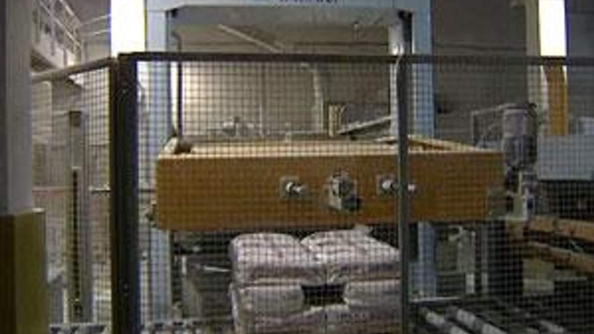 Запорожский титаномагниевый комбинат готовят к продаже