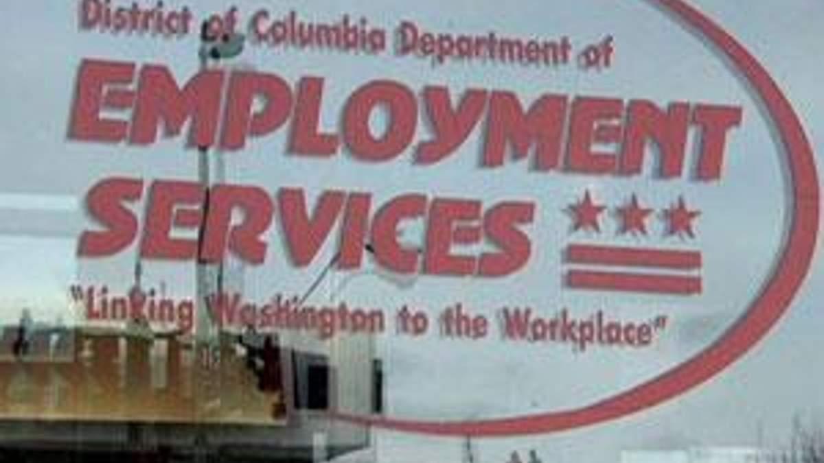 Безработица в США снизилось до минимума за 2 года